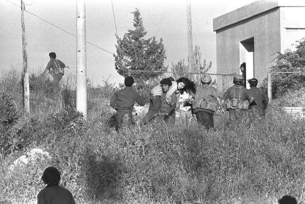 Бійня в Маалоті