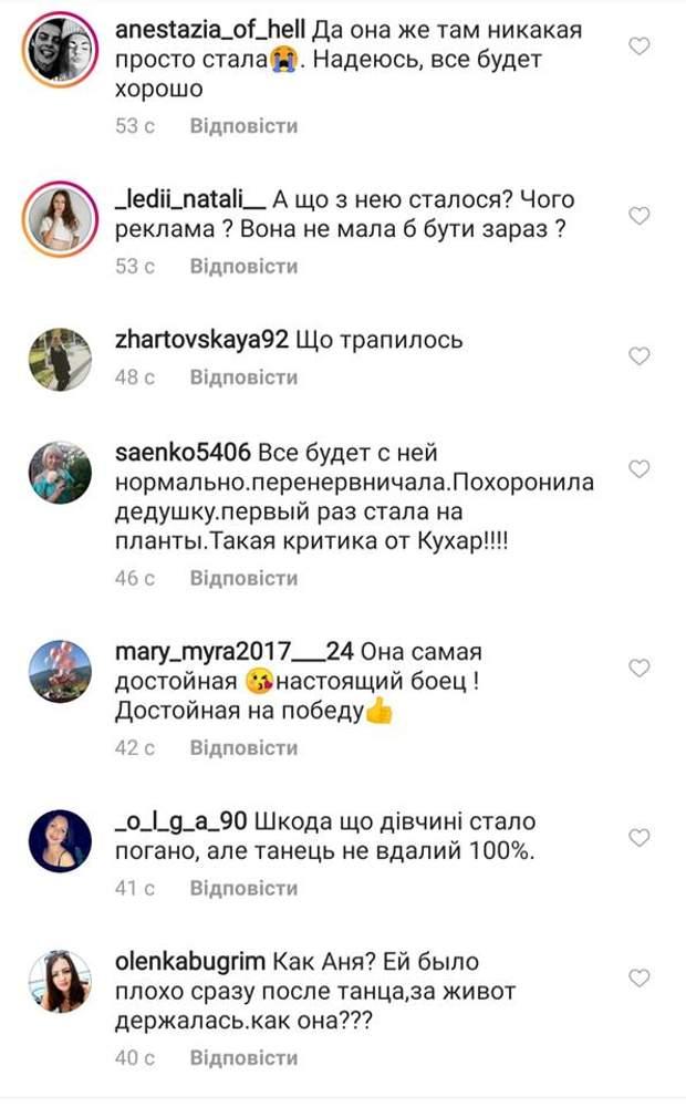 Прихильники підтримали Анну Різатдінову
