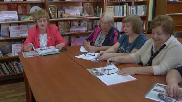 Засідання Жіночої ради у Мерефі