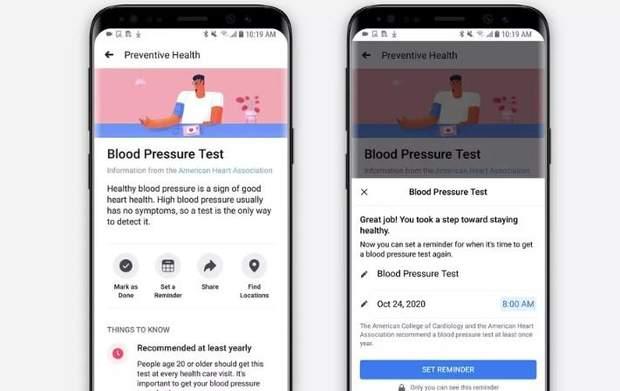 Preventive Health від Facebook допоможе слідкувати за здоров'ям