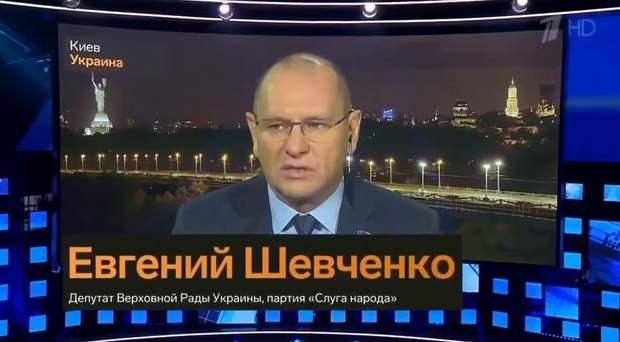 Шевченко Євгеній