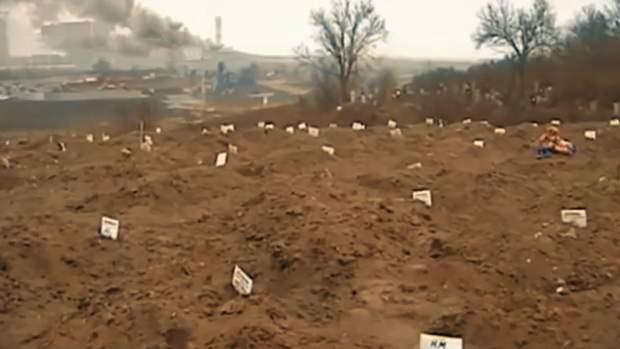 Цвинтар з безіменними могилами