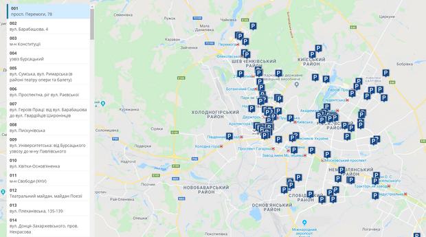 Карта паркування у Харкові