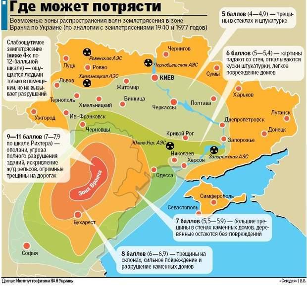 https://24tv.ua/resources/photos/news/620_DIR/201911/1227843_9959378.jpg?201911131102