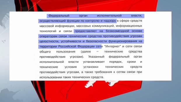 інтернет росія