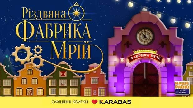 Куди піти у Києві у листопаді