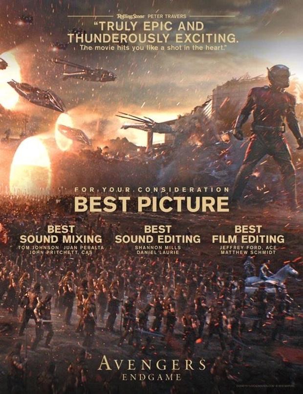Месники 2019 Оскар 2020
