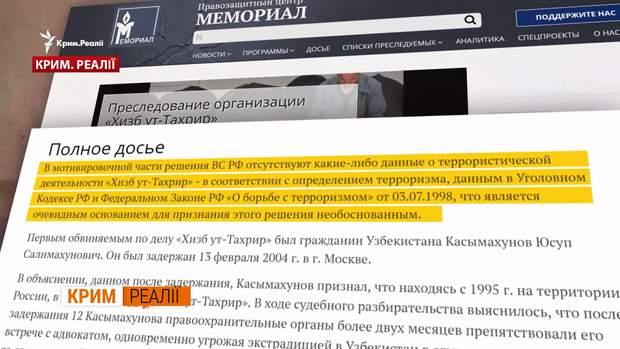 криські татари росія крим