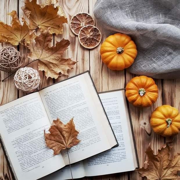 Нехай ваша осінь буде особливою
