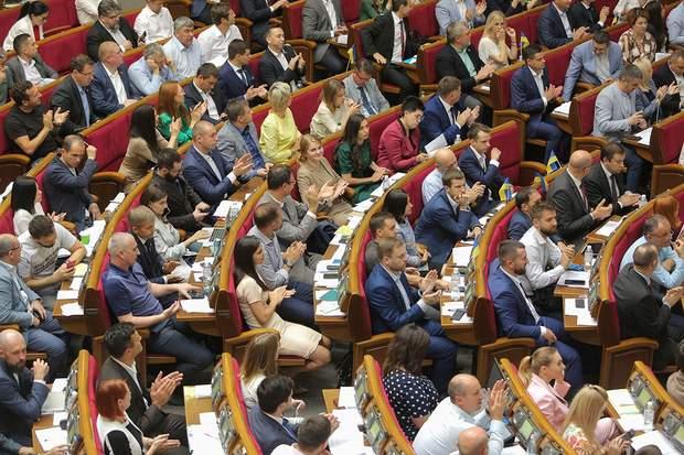 парламент, Верховна Рада, штрафувати депутатів