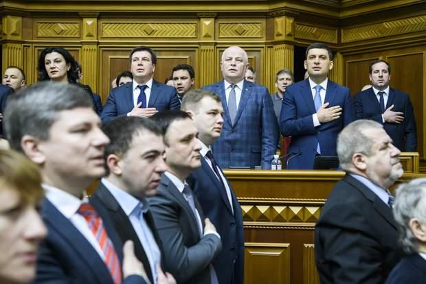 депутатів штрафуватимуть, парамент, Верховна Рада