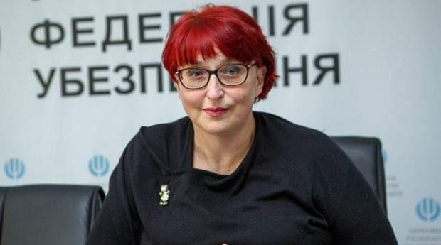 Третьякова