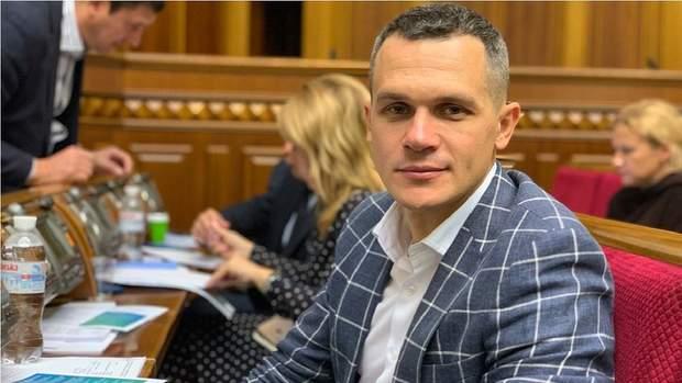 Рада, Верховна Рада, Кучер, Слуга народу, Харківська ОДА