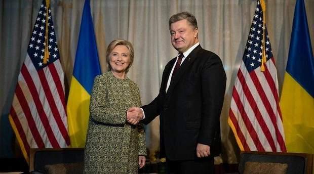 Петро Порошенко і Гілларі Клінтон
