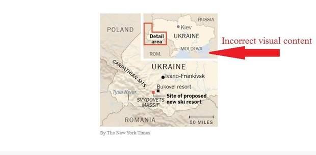 крим карта україни фейк