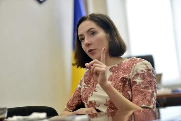 Валерія Коломієць, замміністра юстиції
