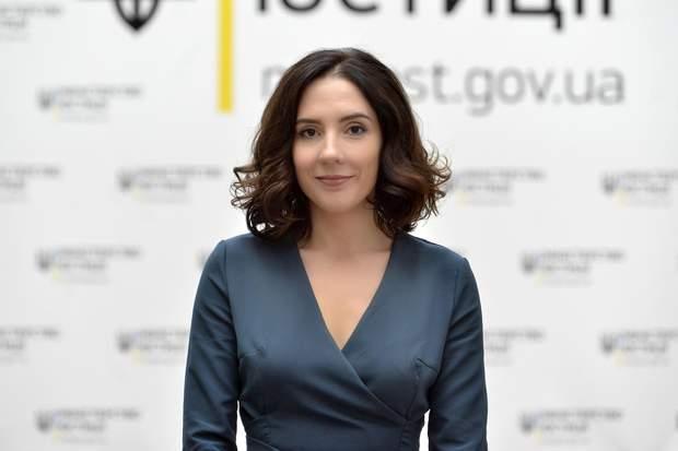 Валерія Коломієцт, замміністра юстиції