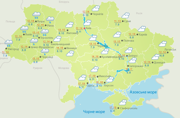 Украину накроют облака и местами дожди