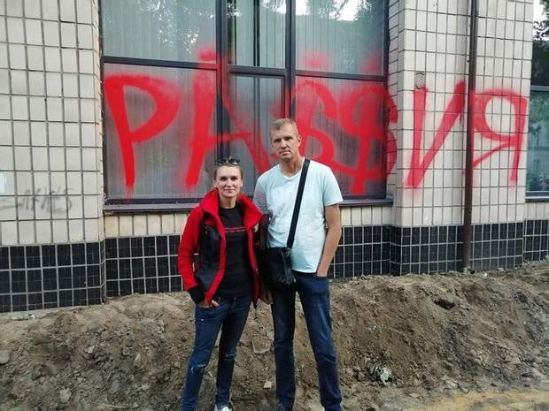 Ігор Мазур, затримання, Польща, Росія, спецслужби