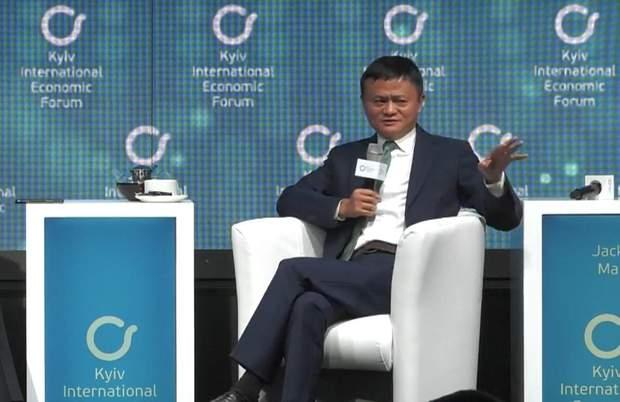Джек Ма виступив на Київському міжнародному економічному форумі