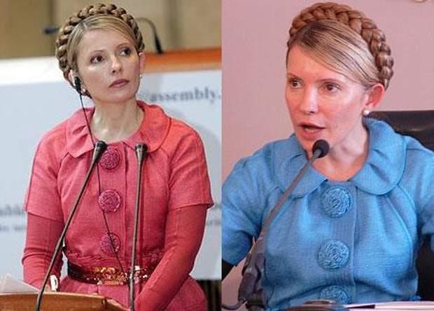 Юлія Тимошенко у костюмах за кілька тисяч доларів
