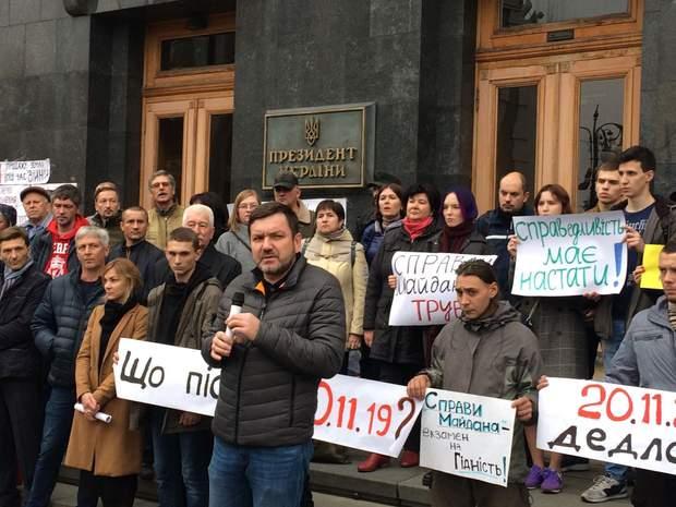 Сергій Горбатюк на акції протесту під ОПУ