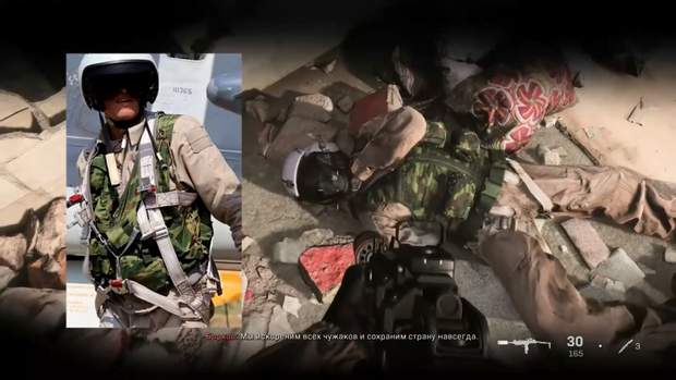 Кремль обурився новою версією Call of Duty, де росіян називають терористами