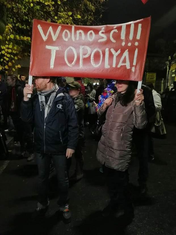 тополя київ протест