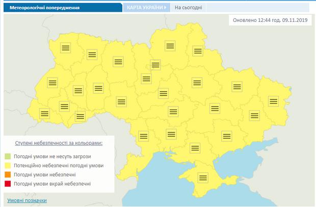 Карта, туман, Україна, Укргідрометцентр, погода