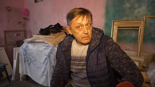 Юрій Нерослік