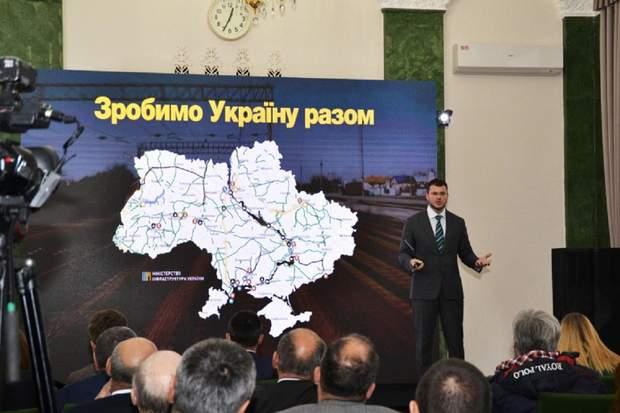 Криклій укрпошта укрзалізниця порт аеропорт to do list