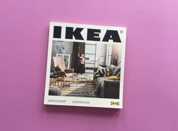 Каталог IKEA