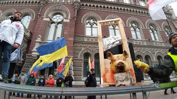 Протести під НБУ