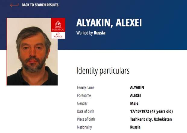 Задержание, Алякин, Россия, Украина. Интерпол