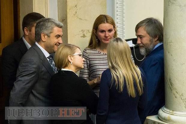 Скороход, Новинський, Тимошенко, Рада, Слуга народу, скандал
