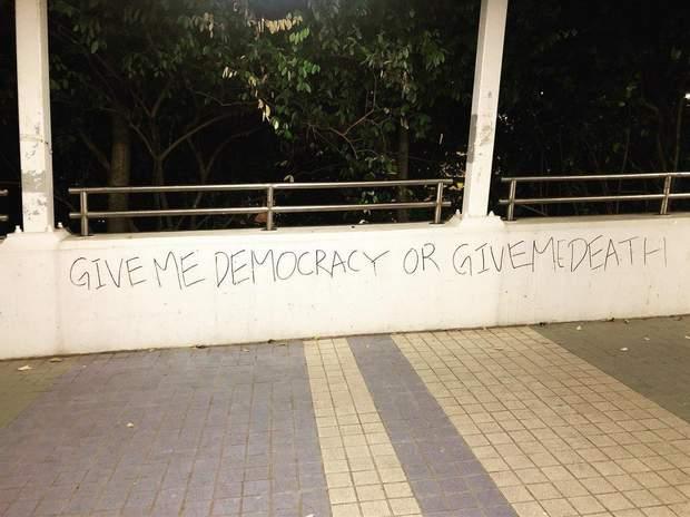 Гонконг протести лозунги