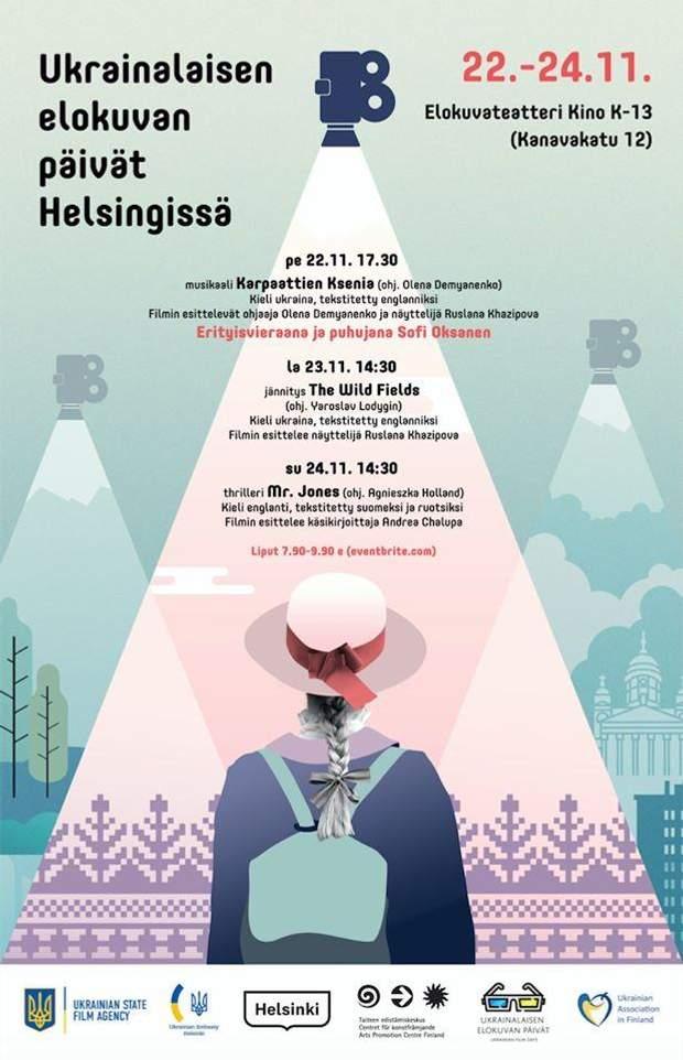 Український кінофестиваль у Фінляндії, Гельсінкі
