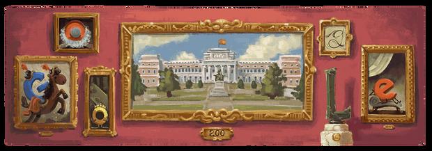Дудл Музей Прадо