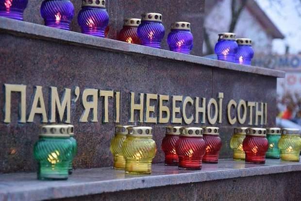 21 листопада день гідності та свободи