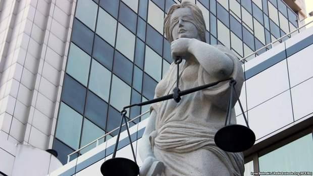 Порошенко суд