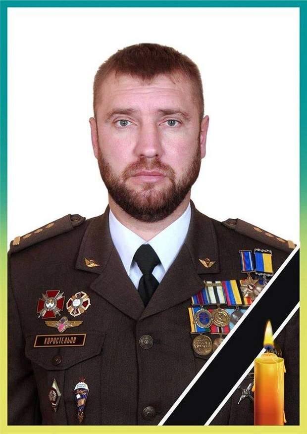 Зеленський посмертно нагородив командира 128-ї бригади Коростельова