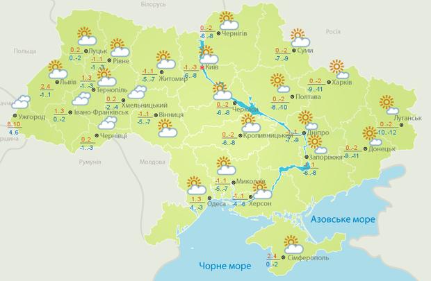 Погода, негода, Україна, осінь, холод