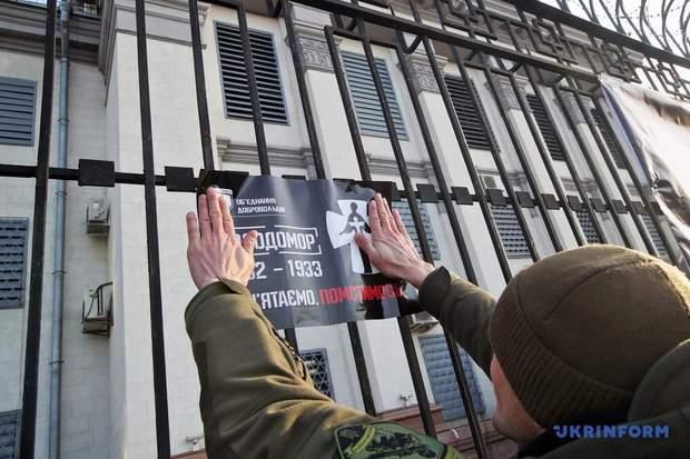 київ посольство рф
