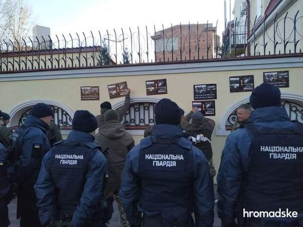 харків посольство рф
