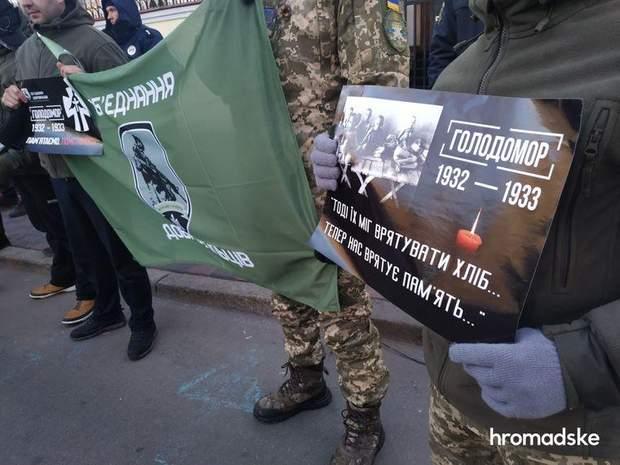 харків ативісти рф посольство голодомор