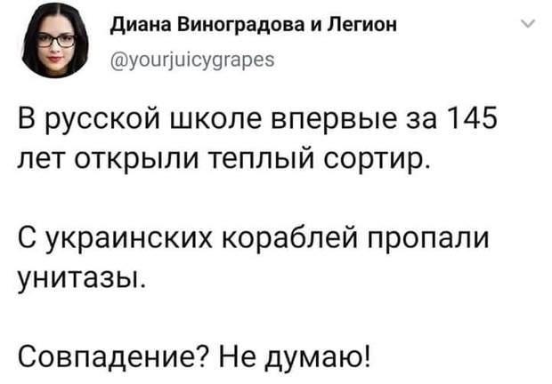 Унітаз