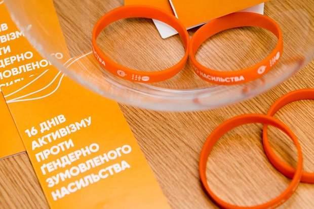 25 листопада стартує міжнародна кампанія –