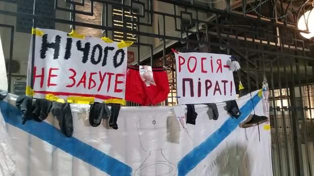 протести росія