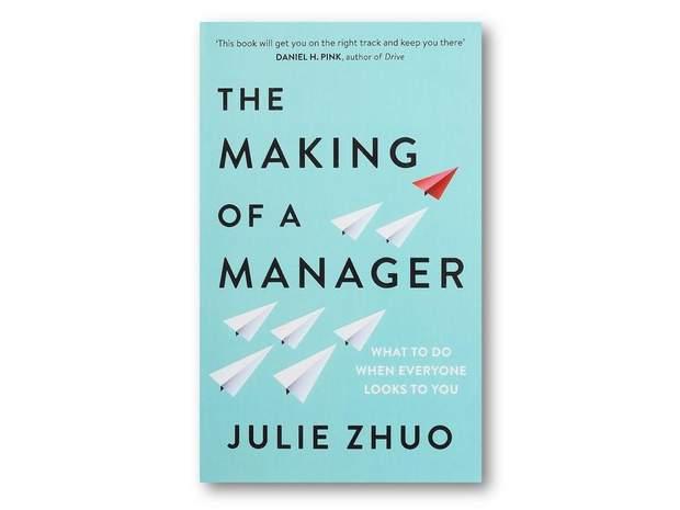 становлення менеджера