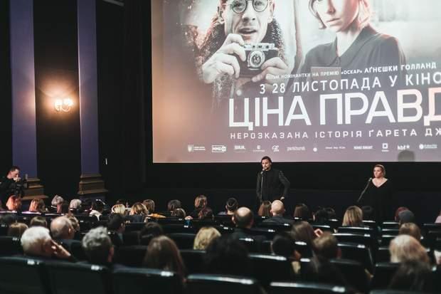 Ціна правди Львів